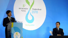 What we learned from the Crown Prince of Japan at the 8th World Water Forum